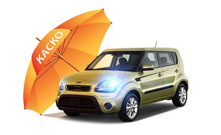 оформить страховку на автомобиль согаз онлайн московский кредитный банк южнобутовская