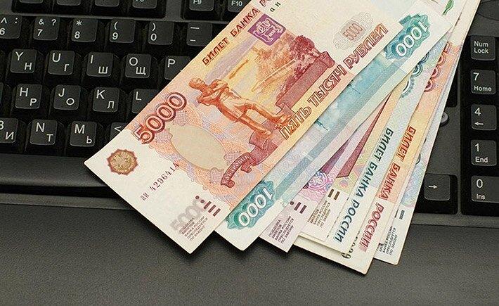 Проверить задолженность в хоум кредит банке по паспорту
