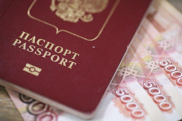 кредит без документов только паспорт онлайнкарты мир почта банка